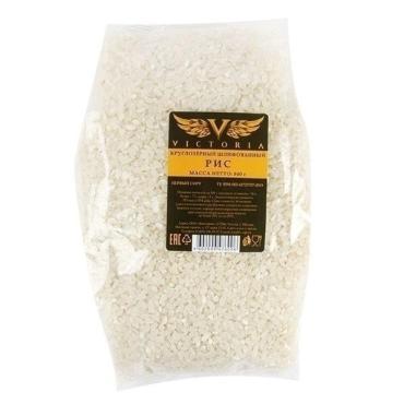 Рис круглый, Victoria, 800 гр., флоу-пак