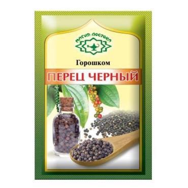 Перец черный горошек, Магия Востока, 10 гр., сашет