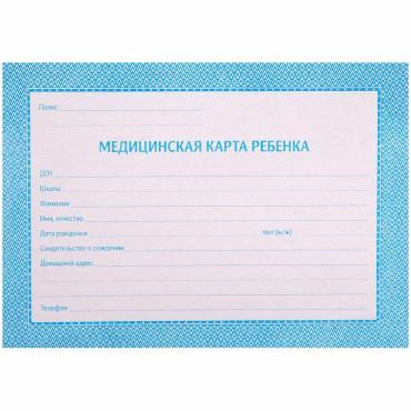 Медицинская карта ребенка (школьника) OfficeSpace, 32л, А5, блок офсет, ф.026/у синяя