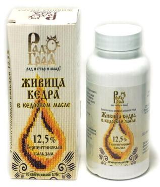 Живица кедровая в кедровом масле 12,5%, 90 капсул, Радоград, 71,1 мл., картонная коробка