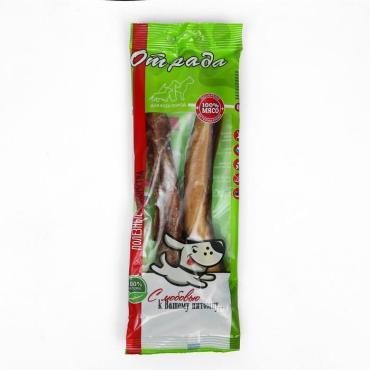 Лакомство для собак корень бычий XXL 2 шт., 20 см., Отрада, пластиковый пакет