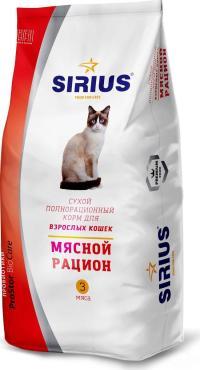 Корм сухой для взрослых кошек, Sirius Мясной Рацион, 10 кг., пластиковый пакет
