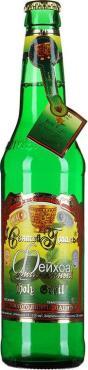 Напиток Святой Грааль Фейхоа газированный