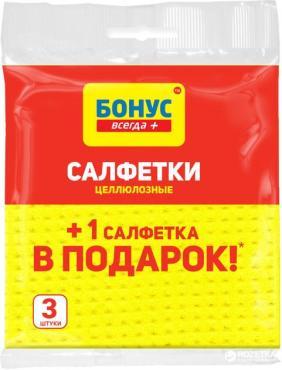 Салфетки целлюлозные Бонус, пластиковый пакет
