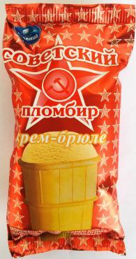 Мороженое плоский Советский крем/брюле, стакан, Славица, 90 гр., флоу-пак
