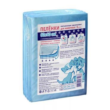 Пеленка впитывающая одноразовая для животных, 60 х 60 см., 5 шт., Medmil, пластиковый пакет