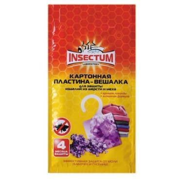 Картонные пластины (крючки-вешалки) от моли, Insectum Laboratory, 50 гр., флоу-пак