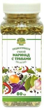 Маринад сухой с травами Organic food, 80 гр., пластиковая банка