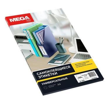 Этикетки самоклеящиеся Promega label 210х297мм,80г белая глянцевая (25л/уп)