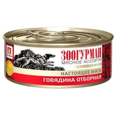 Влажный корм для котов мясное ассорти, говядина отборная Зоогурман, 100 гр., жестяная банка