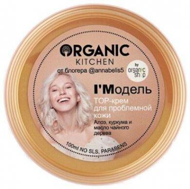 TOP-крем для проблемной кожи лица Organic Kitchen, 100 мл., пластиковая банка