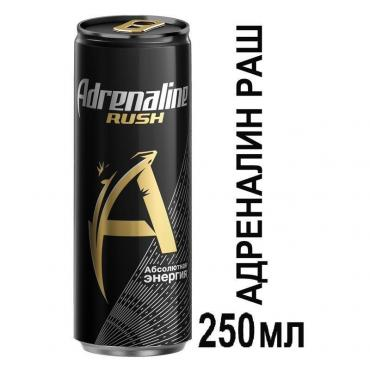Энергетический напиток Adrenaline Rush 250мл