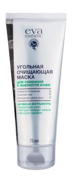 Маска очищающая угольная для склонной к жирности кожи, Eva Esthetic 75 мл., пластиковая туба