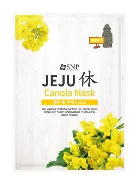 Маска тканевая для лица интенсивно увлажняющая SNP Jeju Rest Canola, 22 мл., сашет