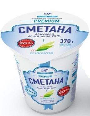 Сметана 20%, Милкавита, 370 гр., пластиковый стакан