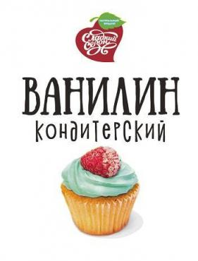 Ванилин, Сладкий  Сезон,    1,5 гр., пакетик