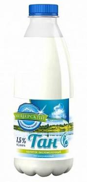 Тан 1,5 % Кавказский молочник, 900 мл., пластиковая бутылка