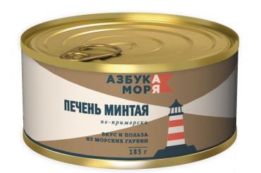 Печень Азбука моря минтая По-приморски , 185 гр, ж/б