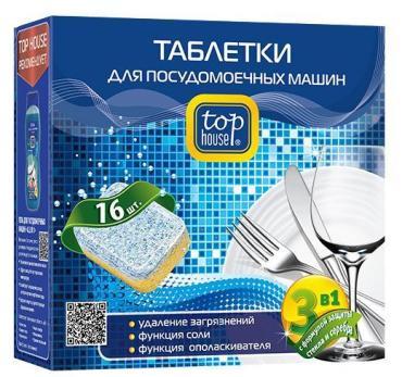 """Средство для посудомоечных машин TOP HOUSE Таблетки """"3 в 1"""", 16 шт"""