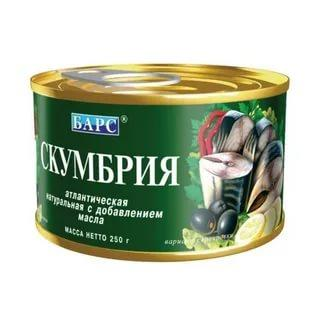 Скумбрия Барс атлант(африкан.пятнистая) Копченая в масле , 175 гр, ж/б