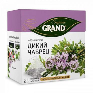 Чай черный с добавками 20 пак., Grand Дикий Чабрец, 36 гр., картонная коробка
