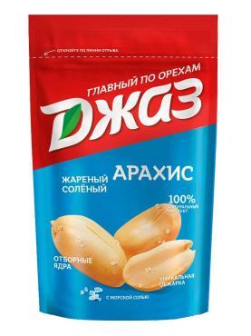 Арахис жареный соленый, Джаз, 150 гр., флоу-пак
