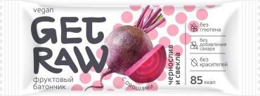 Батончик фруктовый Чернослив и свекла Get Raw, 30 гр., флоу-пак