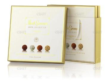 Конфеты шоколадный набор Ереванская шоколадная компания Авангард маленькая, 280 гр., картонная коробка