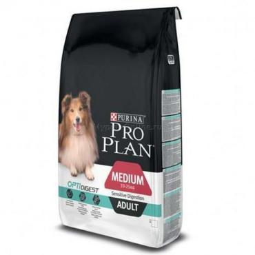 Корм сухой для взрослых собак средних пород с чувствительным пищеварением, с ягнёнком и рисом, Purina Pro Plan Adult Medium Sensitive Digestion, 1,5 кг., пластиковый пакет