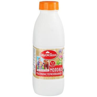 Молоко пастеризованное 3,2% Вкуснотеево, 900 гр., ПЭТ
