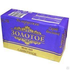Масло сливочное Белорусское Золотое, 500 гр., обертка фольга/бумага