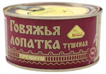 Консерва Деревня Потанино Говяжья лопатка тушеная, 325 гр., ж/б