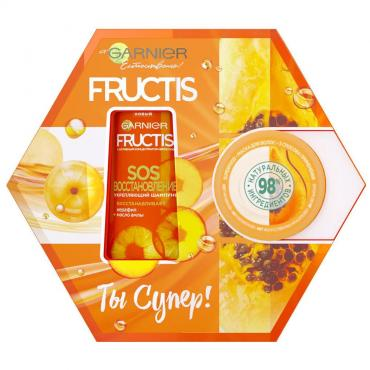 Подарочный набор Fructis шампунь для волос SOS Восстановление 250 мл., и маска для волос 3в1 Superfood Папайя, Garnier, картон