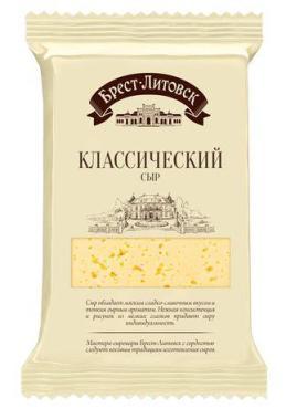 Сыр выдержанный 45% Брест-Литовск, 200 гр., флоу-пак