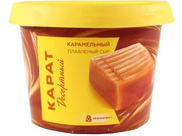 Сыр карамельный 30% Карат, 230 гр., пластиковый стакан