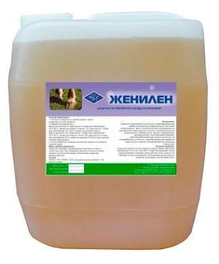 Средство для обработки копытец КРС Женилен 10 кг., канистра