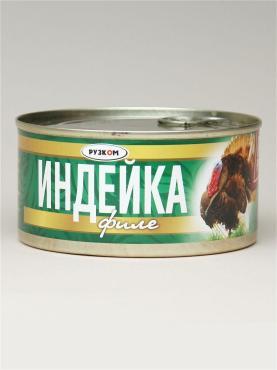 Индейка филе гост Рузком 325 гр., ж/б