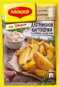 Приправа на второе картошка по-деревенски, MAGGI, 29 гр., флоу-пак
