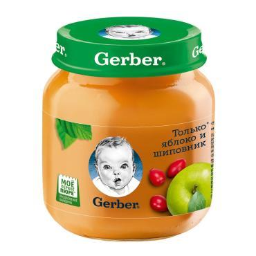 Пюре фруктовое только яблоко и шиповник (первая ступень),  Gerber, 130 гр., стекло