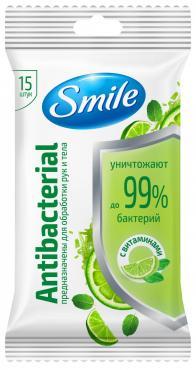 Влажные салфетки Антибактериальные с витаминами, Smile, 42 гр., флоу-пак