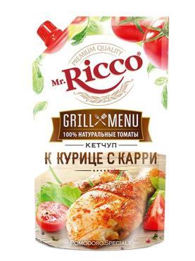 Кетчуп к курице с карри Mr. Ricco Grill Menu, 550 гр., дой-пак с дозатором