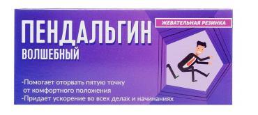 Жевательная резинка Sweet Doctor Пендальгин 50 гр., картон