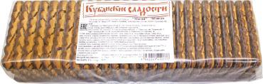 Печенье сахарное в шоколадной глазури Магия  ароматом сгущенного молока, Кубанские сладости,  470 гр., картон
