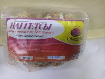 Наггетсы в сырной панировке Соломонов (Алтай), флоу-пак