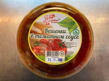 Вешенки в томатном соусе Грибная кухня, 400 гр., пластиковый контейнер