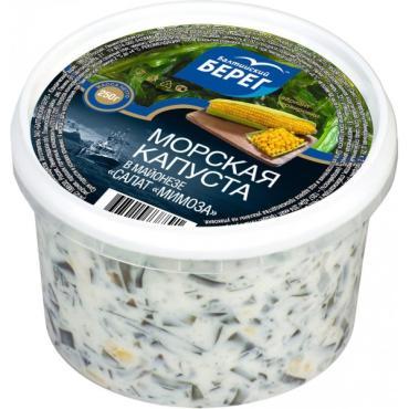 Салат из морской капусты в соусе мимоза Балтийский Берег, 250 гр., пластиковое ведро