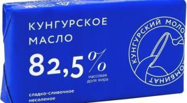 Масло сладко-сливочное м.д.ж.82,5%, Кунгурский МК, 160 гр., обертка фольга/бумага