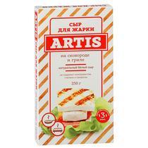 Сыр Artis для жарки полутвердый