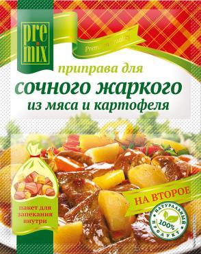 Для сочного жаркого из мясо и картофеля Premix, 30 гр., сашет