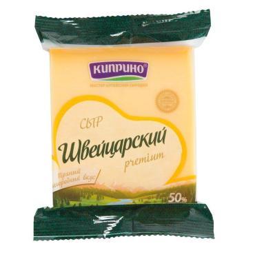 Сыр Куприно  Швейцарский БЗМЖ 50% , 250 гр., флоу-пак